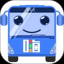 嗨行公交app下载_嗨行公交app最新版免费下载