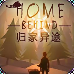 归家异途完整版中文app下载_归家异途完整版中文app最新版免费下载