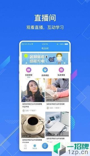v云空间app下载_v云空间app最新版免费下载