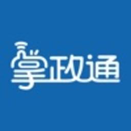 浙江掌政通新闻app下载_浙江掌政通新闻app最新版免费下载