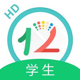 12xue学生端手机版app下载_12xue学生端手机版app最新版免费下载