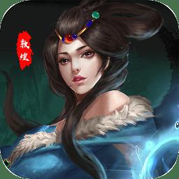 敦煌游戏app下载_敦煌游戏app最新版免费下载