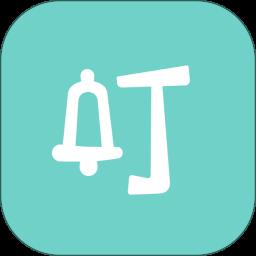叮叮课堂软件app下载_叮叮课堂软件app最新版免费下载