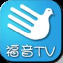 福音TVapp(福音影视网)app下载_福音TVapp(福音影视网)app最新版免费下载