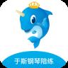 于斯钢琴陪练app下载_于斯钢琴陪练app最新版免费下载