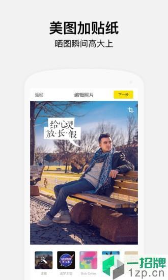 好赞短视频app下载_好赞短视频app最新版免费下载