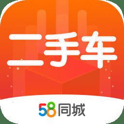 58二手车交易市场app下载_58二手车交易市场app最新版免费下载