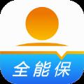 阳光保险全能保appapp下载_阳光保险全能保appapp最新版免费下载