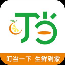 叮当买菜软件app下载_叮当买菜软件app最新版免费下载