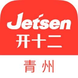 青州智慧教育云平台登录app下载_青州智慧教育云平台登录app最新版免费下载