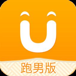 uu跑腿飞人版最新版app下载_uu跑腿飞人版最新版app最新版免费下载