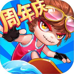 uc造梦西游olapp下载_uc造梦西游olapp最新版免费下载