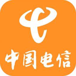 广东电信网上营业厅手机版app下载_广东电信网上营业厅手机版app最新版免费下载