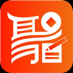 聚宝记账app下载_聚宝记账app最新版免费下载