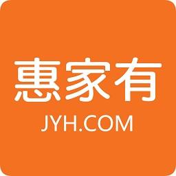 惠家有购物电视购物appapp下载_惠家有购物电视购物appapp最新版免费下载