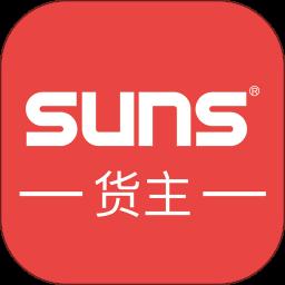 省事货主平台app下载_省事货主平台app最新版免费下载
