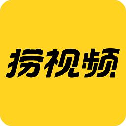 捞视频app下载_捞视频app最新版免费下载