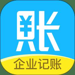 账王记账软件app下载_账王记账软件app最新版免费下载