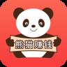 熊猫赚钱手机游戏app下载_熊猫赚钱手机游戏app最新版免费下载