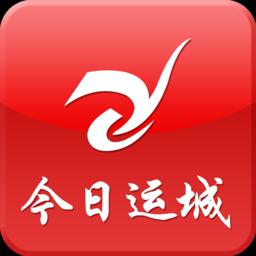 今日运城移动客户端app下载_今日运城移动客户端app最新版免费下载