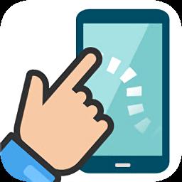 熊猫点击助手app下载_熊猫点击助手app最新版免费下载