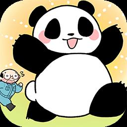 熊猫永不为奴app下载_熊猫永不为奴app最新版免费下载