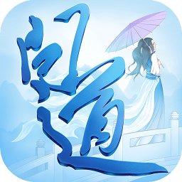 问道uc版app下载_问道uc版app最新版免费下载
