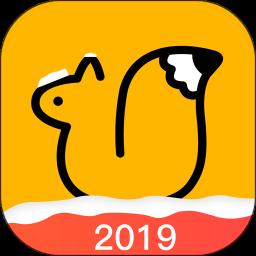 松鼠记账免付费破解版app下载_松鼠记账免付费破解版app最新版免费下载