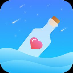 遇见漂流瓶appapp下载_遇见漂流瓶appapp最新版免费下载