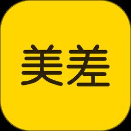 美差招聘app下载_美差招聘app最新版免费下载