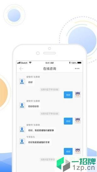 智健康医生版app下载_智健康医生版app最新版免费下载