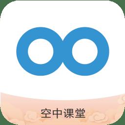 浉河区教育云空中课堂app下载_浉河区教育云空中课堂app最新版免费下载