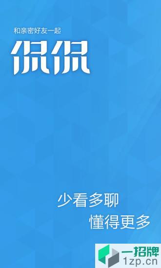 侃侃兴趣社交app下载_侃侃兴趣社交app最新版免费下载