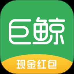 巨鲸看点app下载_巨鲸看点app最新版免费下载