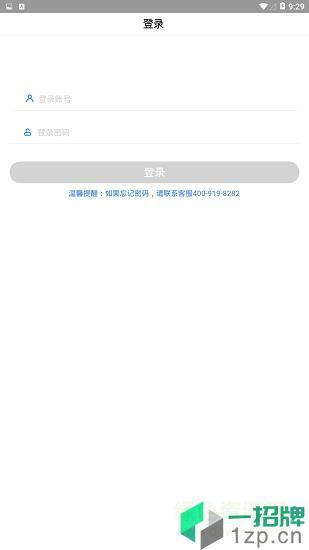 智健康医生版app下载