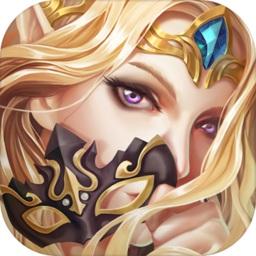 女王号令腾讯版app下载_女王号令腾讯版app最新版免费下载