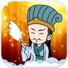 智慧三国app下载_智慧三国app最新版免费下载