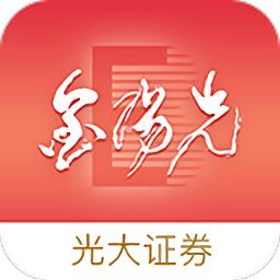 光大证券金阳光appapp下载_光大证券金阳光appapp最新版免费下载