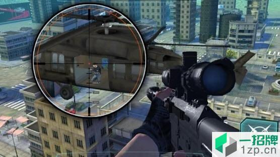 决战狙击战场app下载_决战狙击战场app最新版免费下载