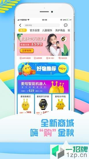麦咭TV金鹰卡通app下载_麦咭TV金鹰卡通app最新版免费下载