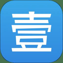 壹心理app下载_壹心理app最新版免费下载