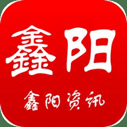 鑫阳资讯赚钱app下载_鑫阳资讯赚钱app最新版免费下载