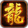 龙城之刃内购破解版app下载_龙城之刃内购破解版app最新版免费下载