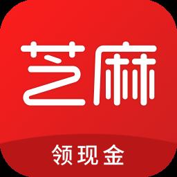 芝麻头条app下载_芝麻头条app最新版免费下载