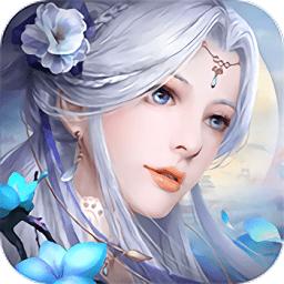 灵剑飞仙gm商城版app下载_灵剑飞仙gm商城版app最新版免费下载