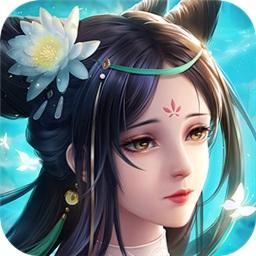 九星玲珑app下载_九星玲珑app最新版免费下载