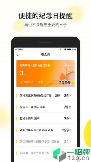 广西爱家(空中课堂直播)app下载_广西爱家(空中课堂直播)app最新版免费下载