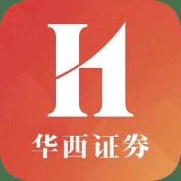 华西证券益理财appapp下载_华西证券益理财appapp最新版免费下载