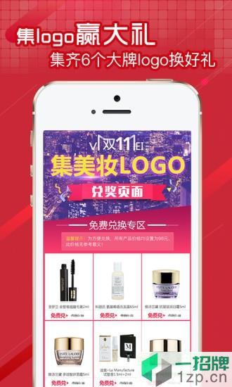 唯美美妆软件app下载_唯美美妆软件app最新版免费下载