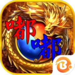 91翻天魔域嘟嘟归来app下载_91翻天魔域嘟嘟归来app最新版免费下载